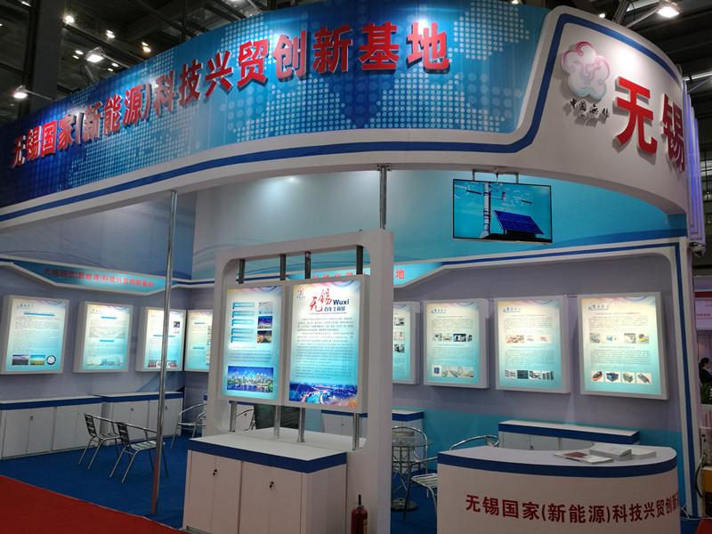 """start--> 11月15日-21日,第18届中国国际高新技术成果交易会(高交会)在深圳会展中心举行,高交会是集成果交易、产品展示、高层论坛、项目招商、合作交流于一体的中国高新技术领域规模最大的品牌展会,素有""""中国科技第一展""""之称,具有技术、行业和创新风向标的功能。本届高交会以""""创新驱动、质量引领""""为主题,有超过30个国家和地区的约3000家展商、逾万个项目参展,前沿技术、智能制造、高端装备随处可见。我市江苏法尔胜泓昇集团有限公司、 江苏阳生生物股份有限"""