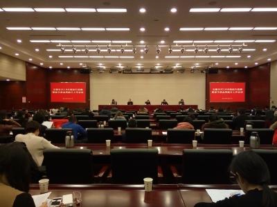 市商务局召开2018年市场运行监测暨春节黄金周统计工作会议