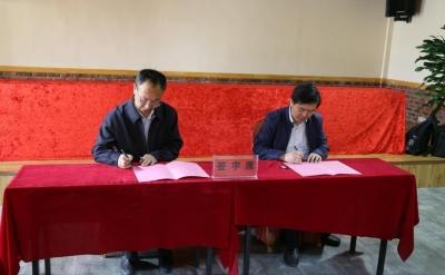 我市赴海东市开展商务对口协作工作暨参加青海省藏毯国际博览会