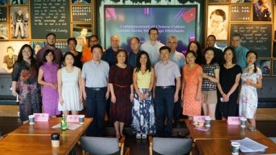 外商汉语文化系列讲座活动圆满结束